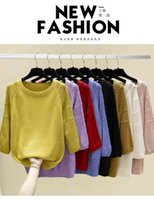 2021 Knits Spring Knitwear Women's Pullover Loose Korean Base Coat Round Neck Sweater Thin