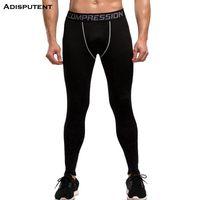Мужские брюки Adisputerent 2021 Весна Осень Мужчины бегают сжатие Бодибилдинг Леггинсы Фитнес Щитки Быстрый сухой брюки