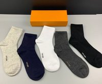 2021 Atacado 5 partes / caixa mens esportes meias cor pura meia casual para homens 5 cores mulher 100% algodão
