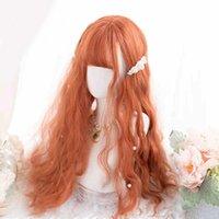 Synthetische Perücken Lupu Halloween Cosplay Lolita Perücke farbiges lila Rosa blau orange rot schwarz süß für Frauen natürliche gefälschte Haare