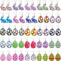 PU Deri Paskalya Küpe Dangle Küpe Paskalya Yumurta Tavşan Şekli Kızlar Ve Kadınlar için Renkli Çift Taraflı Baskı