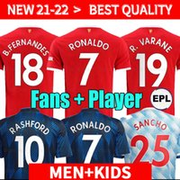 Ronaldo Sancho Rashford Jerseys 21 22 Shaw 2021 2022 Pogba Manchester Cavani Martial Van de Beek B. Fernandes Unite Greenwood UTD 축구 축구 셔츠 남자 키트 키트