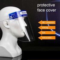 24h DHL verstelbare masker gezicht schild plastic beschermende film transparante anti-splash isolatie beschermend masker FY8017