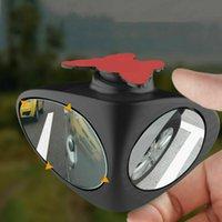 2 في 1 سيارة عمياء بقعة مرآة زاوية واسعة المنظر الخلفي مرآة 360 درجة محدب الملحقات