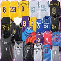 Russell 0 Westbrook 7 Kevin Kyrie 11 Durant Irving Баскетбол Джерси 6 Лос 23 Angeles 13 Harden Lebron 8 Anthony 3 Davis Kyle 0 Kuzma Alex 4 72 Caruso Biggie 32 Space 2