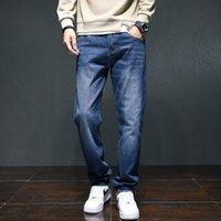 2021 İlkbahar ve Sonbahar Yeni erkek Retro Mavi Düzenli Fit Streç Kot Pamuk Slim Fit Casual Denim Pantolon Erkek Marka Pantolon