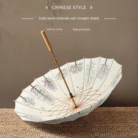 Umbrellas Tree Pattern Umbrella With Wooden Long Handle 16 Bone Manual Retro Warerproof For Festival Gift Parasol
