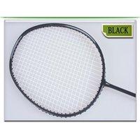 1 STÜCK 4U Lichttraining Badmintonschläger Windsturm Badminton Kugelsteuerungsschläger mit gewebtem Kohlenstoff-Tuch-Saiten