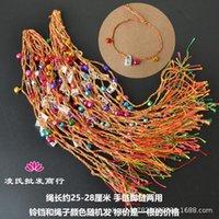 Charm Jewelrycharm Girls Luxury Colorf Purple Infinity Bracelet Handmade Jewelry Braid Cord Strand Braided Friendship Bracelets Drop Deliver