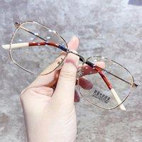 جديد إمرأة الضوء الأزرق حظر الكمبيوتر نظارات الرجال ساحة مكافحة الأزرق أشعة النظارات الإناث عادي مرآة نظارات إطار نظارات