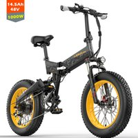 Vélo de neige électrique pliante de 1000W 20 pouce x3000plus, vélo de pneu gras, suspension double arrière avant