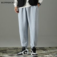 Pantalon Hommes Ruppshch 2021 Spring Hommes Sports Casual Couleur Solid Couleur Trend Mode Harlan Nine-Point Bas