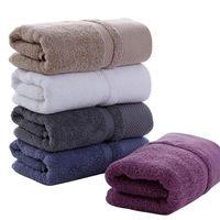 Towel 100% Cotton Towels Soft Hand Bath Thick Bathroom