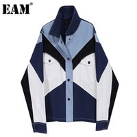 [EAM] Loose Fit Blue Conrtast Color Big Size Denim Jacket Lapel Long Sleeve Women Coat Fashion Spring Autumn 1DB903