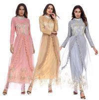 Специальная арабская длинная женская группа мусульманский невесты 1205 #
