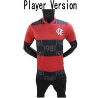 2021/22 Version du joueur Flamengo Jersey de football 2022 # 9 Gabriel B. Gerson Diego Jersey # 7 E.Ribeiro # 21 Pedro Vistinho Player Shirt de football