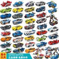 Seao 607001-076 Building Block Car Series Modello da corsa Compatibile con Lego Boys and Girls Sports Car Giocattoli