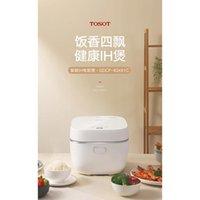 Cuiseur de riz électrique Ménage Multi-fonctionnel Cuisson Cuisine Faire du yaourt Grande capacité Panneau tactile haute définition haute définition