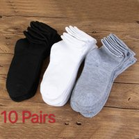 10Pairs lot Men's socks in the tube thickening autumn and winter men's socks Solid color comfortable and breathable sports socks