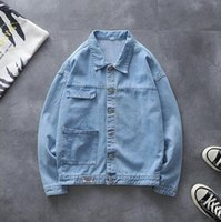 Luxury Jeans Jacket and Coats for Women yellow white loose outerwear Autumn Candy Color Casual Short Denim Jackets Chaqueta Mujer Casaco Jaqueta Feminina