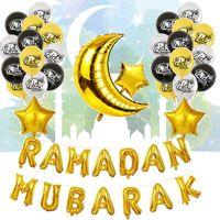 الحزب الديكور تلقائيا مختومة احباط عيد رمضان مبارك إلكتروني الخماسي القمر بالون مجموعة نفخ قابلة لإعادة الاستخدام