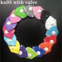 K Masks N95 Mask Factory 95% Filter Colorful Activated Carbon Breathing Respirator Valve 6 layer designer face masks top sale