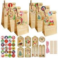 US STOCK Christmas Decorations 15style Christmas gift bag Candy Box large cartoon packaging holiday Kraft paper bag 24pcs/set