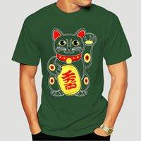 الرجال القمصان اليابانية محظوظ القط مانكي نيكو الأبيض السعادة تي شيرت 100٪٪ للجنسين النساء الشارع الشهير عارضة تي شيرت 7147X
