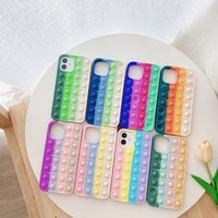 Rainbow Phone Cases For iPhone 13ProMax 12 11 Pro X XS Max XR 10 7 8 Plus SE2 Relive Stress Fidget Toys Bubble Soft Silicone Cover