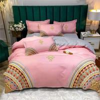 ピンクのストライプボヘミア寝具カバースーツ新しいファッション潮3Dプリントレターウィンターベッドバッグセットラグジュアリースタイルの布団カバーホームテキスタイル