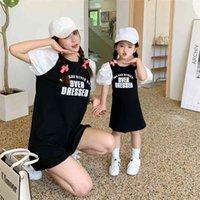 Summer Girls bolla manica a maglia vestito color madre e figlia T-shirt Mommy abbinata abbigliamento 210702
