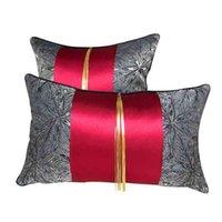Moderno nuevo chino simple almohada de alta precisión jacquard retroceso modelo sala bordado sofá cuadrado cojín cubierta