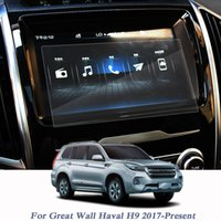 자동차 스타일링 자동차 네비게이션 페인트 보호 필름 위대한 벽 Haval H9 2017-2020 GPS 스크린 필름 스크래치 방지 액세서리