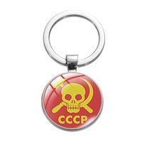 الكلاسيكية cccp السوفيتي المفاتيح ussr شعار الشيوعية مطرقة مطرقة طباعة الكريستال جوهرة مفتاح سلاسل chaveiro تذكارية