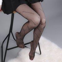 검은 편지 실크 스타킹 INS 여성용 그물 레드 B Jiachao T-Shrch Jacquard Pantyhose