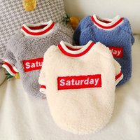 Dog Apparel Autumn and winter Pet dogs cats clothes lamb wool warm clothing 25 styles