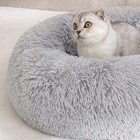 BURACDCN круглые животные постели мягкие плюшевые кровати для кошек, маленькие собаки Среднего размера собака кошка кровать самоотеловая осень зима крытый обездеватель спящий уютный уютный