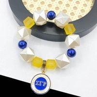 Beaded, Strands Hand Made Greek Sorority Sigma Gamma Rho Polygon Imitation Pearl Acrylic Frostted DIY Charm Pendant Bracelet Jewelry