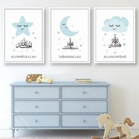 Paintings Nordic Blue Cartoon Islamic Bismillah Arabic Calligraphy Star Moon Canvas Print Poster Wall Art Pictures Kids Room Home Decor