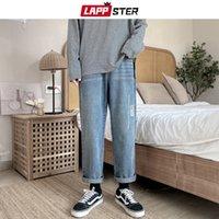Jeans pour hommes Lappster hommes Streetwear Vintage Baggy 2021 Automne Mens Hip Lettre Hop Letter Bleu Denim Pantalon Mâle Coréen Mode Joggers