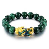 페르시, 가닥 녹색 돌 남자를위한 녹색 돌 페르시 팔찌 중국어 풍수 Pi Xiu 손목띠 골드 부처님 웰스 빌리지 픽토 유니섹스 브레이스