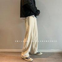 Men's Pants LEGIBLE 2021 Autumn Winter Casual Men Loose Straight Corduroy Male Wide Leg Pant Man