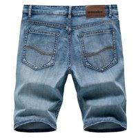Мужские джинсы Летние легкие и тонкие светлые голубые прямые джинсовые шорты классический бренд карманный кожаный модный ватер