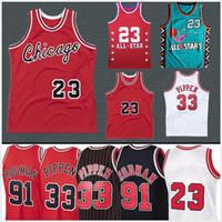 23 JD Джерси Деннис Скотти Родман 33 Pippen NCAA RTRE 1995 1996 MJ Basketball Джерси Джерси