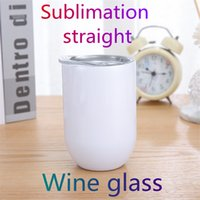 12oz Sublimation Straight Wine Glass Blank Stainless Steel Mugs With Lid white and Silver Double Wall Insulated Vacuum Bottle Egg Shaped DIY Water Milk Coffee Cups