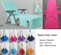 جديد شاطئ كرسي غطاء 13 لون صالة كرسي غطاء البطانيات المحمولة مع حزام شاطئ المناشف طبقة مزدوجة سميكة بطانية RRA4119