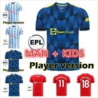 Versione del giocatore Manchester 2021 2022 United Cavani Soccer Jerseys Utd van de Beek B. Fernandes Rashford Camicia da calcio 21 22 Uomo + Kid Kit Humanrace quarta tuta