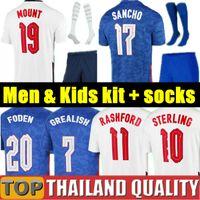 2020 Dele Alli 축구 유니폼 Kane Rashford Vardy Lingard Sterling Sturridge National Team Football Shirt 2021 남성 키트 유니폼