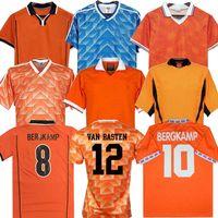 1988 Países Bajos Retro Soccer Jersey Van Basten 1997 1998 1994 Camisetas de fútbol de Holanda Bergkamp 97 98 12 Gullit Rijkaard Davids