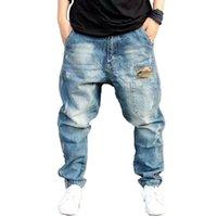 Homme Pantalon Mid Taille Double poche Zip Zip Fermeture usée Homme Jeans pour activité de plein air Baggy Pantalons Slim-Fit Jeans Bouton UP